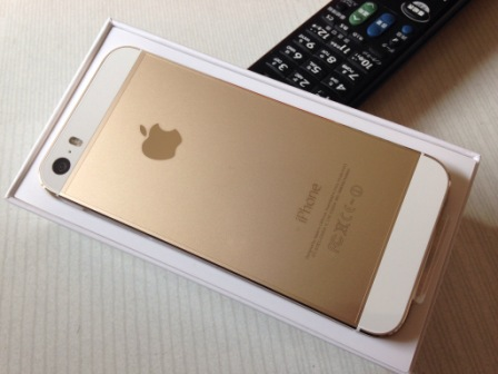 20140419_045625755_iOS.jpg