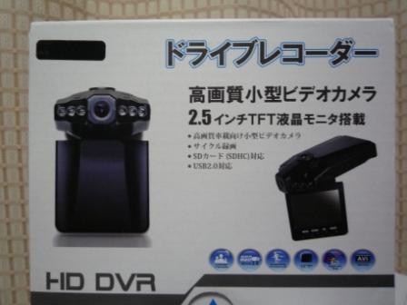 P1000567.JPG