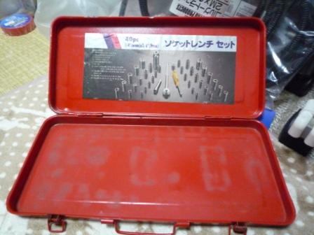 P1000664.JPG
