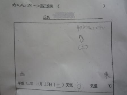 P1020909.JPG