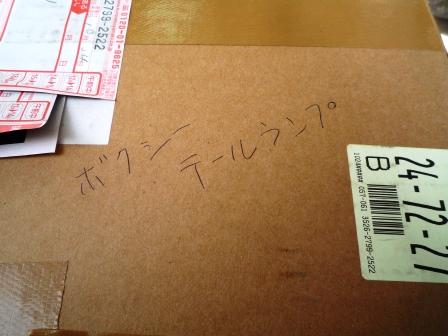 P1030565.JPG