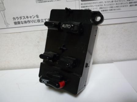 P1040596.JPG